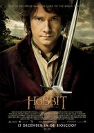 The Hobbit: An Unexpected Journey - Dutch Movie Poster (xs thumbnail)