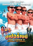 SuperBabies: Baby Geniuses 2 - Thai Movie Cover (xs thumbnail)