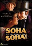Il ne faut jurer... de rien! - Hungarian Movie Poster (xs thumbnail)