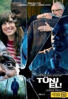 Get Out - Hungarian Movie Poster (xs thumbnail)