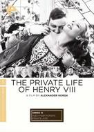 The Private Life of Henry VIII. - DVD movie cover (xs thumbnail)