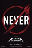 Metallica Through the Never - Movie Poster (xs thumbnail)