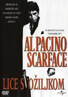 Scarface - Croatian Movie Cover (xs thumbnail)