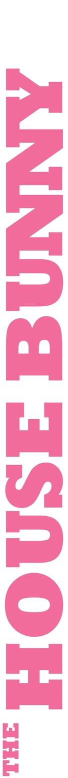 The House Bunny - Logo (xs thumbnail)