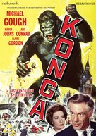 Konga - British DVD movie cover (xs thumbnail)