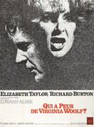 Who's Afraid of Virginia Woolf? - French Movie Poster (xs thumbnail)
