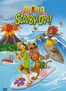 Aloha, Scooby-Doo - Czech DVD cover (xs thumbnail)