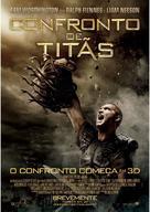 Clash of the Titans - Portuguese Movie Poster (xs thumbnail)