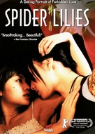 Spider Lilies - DVD cover (xs thumbnail)