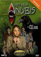 """Het huis Anubis"" - Belgian DVD movie cover (xs thumbnail)"