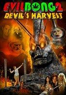 Evil Bong II: King Bong - Movie Cover (xs thumbnail)
