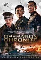 Operation Chromite - Movie Poster (xs thumbnail)