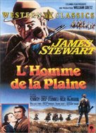 The Man from Laramie - French DVD cover (xs thumbnail)