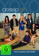 """Gossip Girl"" - German DVD movie cover (xs thumbnail)"