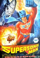 Supersonic Man - German VHS cover (xs thumbnail)