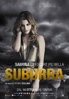 Suburra - Italian Movie Poster (xs thumbnail)