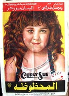 Curly Sue - Egyptian Movie Poster (xs thumbnail)