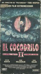 Crocodile - Argentinian VHS movie cover (xs thumbnail)