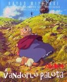 Hauru no ugoku shiro - Hungarian Movie Poster (xs thumbnail)