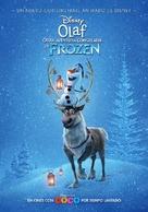 Olaf's Frozen Adventure - Peruvian Movie Poster (xs thumbnail)