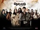 """""""Bir Zamanlar Osmanli - KIYAM"""" - Indian Movie Poster (xs thumbnail)"""
