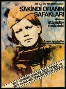A zori zdes tikhie - Turkish Movie Poster (xs thumbnail)