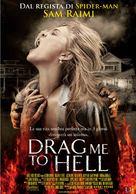 Drag Me to Hell - Italian Movie Poster (xs thumbnail)
