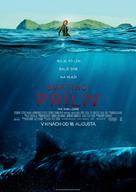 The Shallows - Slovak Movie Poster (xs thumbnail)