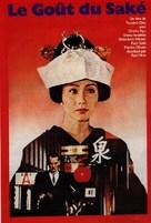 Sanma no aji - French Movie Poster (xs thumbnail)