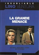 The Medusa Touch - French DVD movie cover (xs thumbnail)