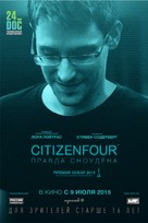 Citizenfour - Russian Movie Poster (xs thumbnail)