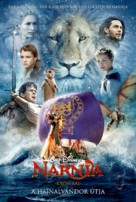The Chronicles of Narnia: The Voyage of the Dawn Treader - Hungarian Movie Poster (xs thumbnail)