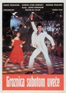 Saturday Night Fever - Yugoslav Movie Poster (xs thumbnail)