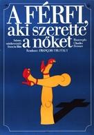 L'homme qui aimait les femmes - Hungarian Movie Poster (xs thumbnail)