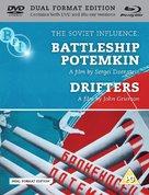 Bronenosets Potyomkin - British Blu-Ray cover (xs thumbnail)