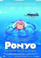 Gake no ue no Ponyo - German Movie Poster (xs thumbnail)