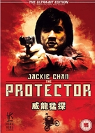 The Protector - British DVD cover (xs thumbnail)