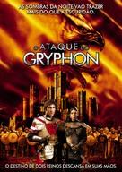 Gryphon - Brazilian DVD cover (xs thumbnail)
