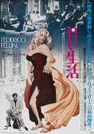 La dolce vita - Japanese Movie Poster (xs thumbnail)