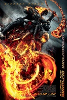 Ghost Rider: Spirit of Vengeance - Ukrainian Movie Poster (xs thumbnail)