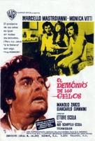 Dramma della gelosia - tutti i particolari in cronaca - Spanish Movie Poster (xs thumbnail)