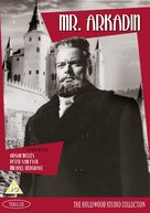 Mr. Arkadin - British DVD cover (xs thumbnail)