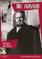 Mr. Arkadin - British DVD cover (xs thumbnail)