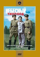 Nebesnyy tikhokhod - Russian Movie Cover (xs thumbnail)