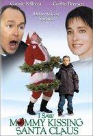 I Saw Mommy Kissing Santa Claus - poster (xs thumbnail)