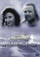 Noah's Ark - Danish poster (xs thumbnail)
