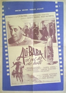 Ali Baba et les quarante voleurs - Romanian Movie Poster (xs thumbnail)