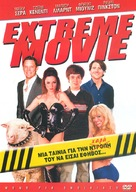 Extreme Movie - Greek Movie Cover (xs thumbnail)
