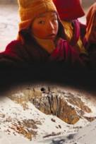Himalaya, le chemin du ciel - French Key art (xs thumbnail)