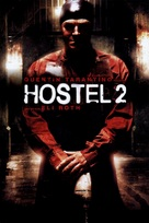 Hostel: Part II - Movie Poster (xs thumbnail)